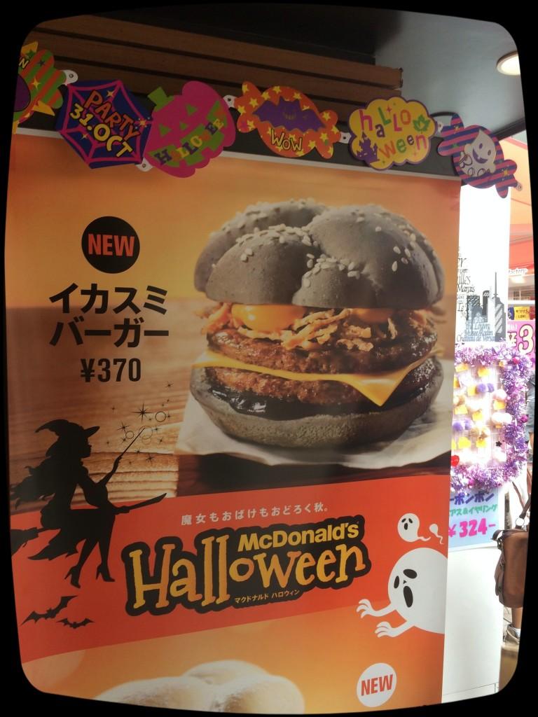 McDonald's Spooky Burger